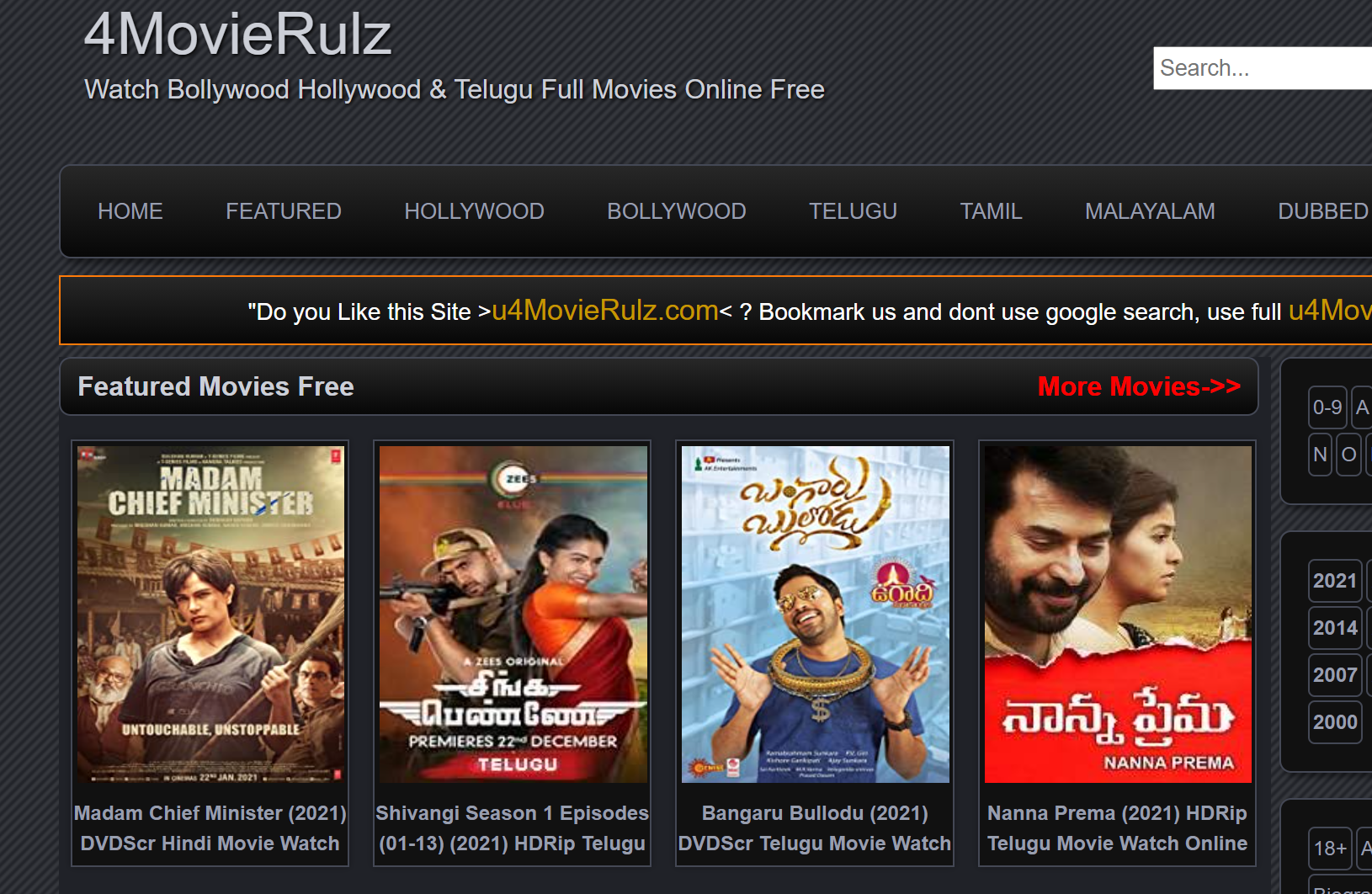 4Movierulz : Movierulz | Watch Full Movies Free For Download